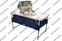 Раскладной столик для кемпинга