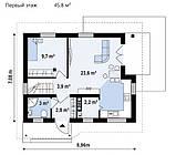 Цена на дом из пенобетона, строительство малоэтажных домов в Киеве, Днепре, фото 3