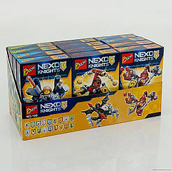 Nexo Knights 109! 6 видов