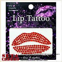 """Наклейки на губы """"Стразы"""" красные face art decor tattoo (тату)"""
