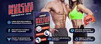 Спрей для рельефа мышц Muscles Relief