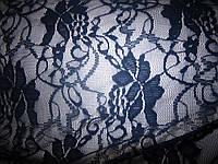 Гипюр стрейч тёмно-синий