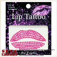"""Наклейки на губы """"Стразы"""" малиновые face art decor tattoo (тату)"""
