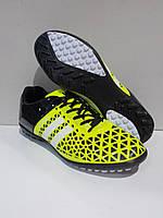 Сороконожки футбольные Walked сетка жёлтые Турция