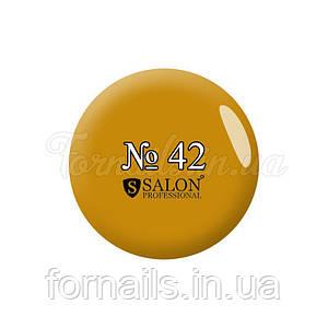 Акриловая краска Salon Professional №42
