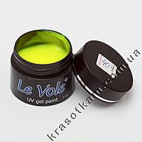 Цветной гель Le Vole Exclusive Color gel LVCG-407