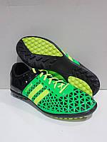 Сороконожки (бампы) футбольные Walked сетка зелёные р.40-44