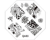 Диск для стемпинга QA83