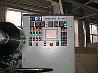 Автоматизация производства, Днепр