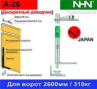 Осевые петли с доводчиком скрытого монтажа для тяжелых дверей, ворот, калиток 300 кг Nitto Kohki A-16H