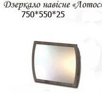 Зеркало навесное - Спальня Лотос, фото 1