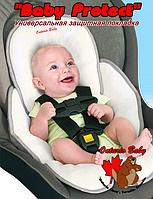 """Защитная подкладка """"Baby Protect"""" (разные цвета)  (Скидка на доставку Новой почтой - 25%)"""