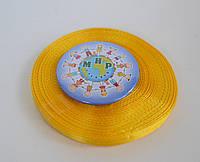 Лента атласная 6 мм Жёлтая