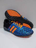 Сороконожки кроссовки футбольные Walked сетка  синие р.40-44