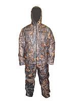Осенний камуфляжный костюм: куртка+штаны