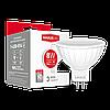LED лампа MAXUS MR16 7W яркий свет 220V GU5.3 (1-LED-514) (NEW)