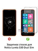 Защитное стекло для Nokia Lumia 530 Dual Sim
