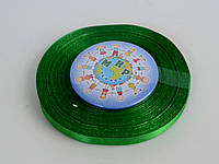 Лента атласная 6 мм Зелёная 8086