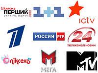 """""""Стандарт 100 каналов"""" спутникового телевидения БЕЗ АБОНПЛАТЫ"""
