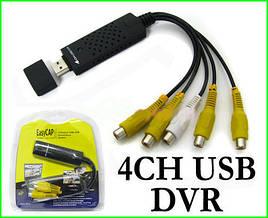USB 2.0 Easycap 4