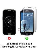 Защитное стекло для Samsung i9305 Galaxy S3 Duos