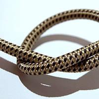 Провод в тканевой оплетке ( бежево-коричневый )
