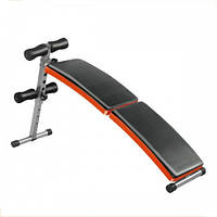 Раскладная скамья для пресса LiveUp Fitness Sit-Up Bench (LS1209)