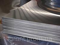 Лист ст. 40Х Гост 4543-71 листы стали купить у нас выгодная цена