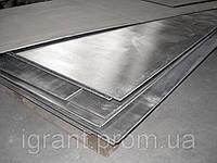 Нержавеющая сталь лист  ГОСТ AISI 420, 430, ст.20-40Х13. Купить у нас выгодная цена