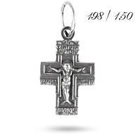 Серебряный нательный  Крестик с распятием 34990