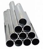 Алюминиевая труба круглая ГОСТ 22233-93 марка сплаву АД31, АД0. Купить у нас выгодная цена.Доставка по Украине, фото 2