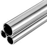 Алюминиевая труба круглая ГОСТ 22233-93 марка сплаву АД31, АД0. Купить у нас выгодная цена.Доставка по Украине, фото 4
