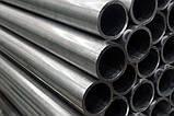 Алюминиевая труба круглая ГОСТ 22233-93 марка сплаву АД31, АД0. Купить у нас выгодная цена.Доставка по Украине, фото 5