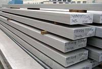 Алюминиевая шина АД31Т АД0 10,0х120,0х4000 ГОСТ цена купить с склада с порезкой и доставкой. ТОВ Айгрант