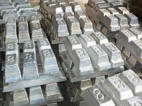 Алюминиевые чушки и слитки  А8; АК12 Кчушки слитки, Алюминий литейный ГОСТ цена купить ТОВ Айгрант