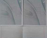 """Тетрадь 12 листов = линия Бриск простая ФОН """"Перышко"""" ТВ-28 уп25 ящ600"""