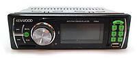 Автомагнитола Kenwood 1056 магнитола Aux+ пульт (4x50W)