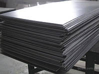 Титановый лист ВТ1-0 0.5 600х1750 4,5  ГОСТ цена купить доставка.
