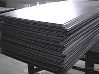 Титановый лист ВТ1-0 1 800х1500х8   ГОСТ цена купить доставка.