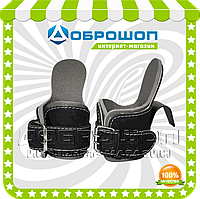 Крюки для ног «Юниор» Comfort (гравитационные ботинки) на защелках