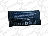 Аккумулятор  Nokia BL-5H, 1830mAh (батарея, АКБ)