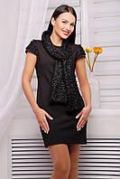 Платье с каракулем купить №128