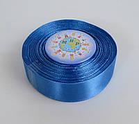 Лента атласная 25 мм Голубая 8106