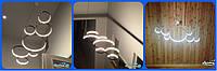 Подвесной светодиодный светильник R-16-5. Креативный светодиодный светильник. LED светильник., фото 1