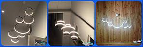 Подвесной светодиодный светильник R-16-5. Креативный светодиодный светильник. LED светильник.