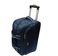 Дорожная сумка средних размеров на  колёсах