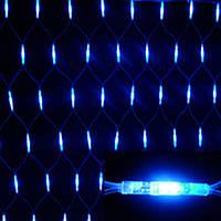 ГИРЛЯНДА СЕТКА, 2 х 1,5 метра(цвет -синий)