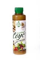 Натуральный салатный соус Имбирь и кунжут