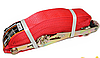 Стяжной ремень Lavita LA 135010PP