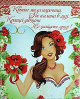 Выкуп невесты №11